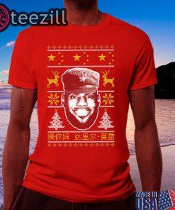 King UGLY Sweater China Shirt